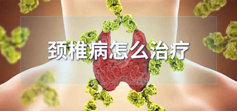 甲状腺癌的症状有哪些表现